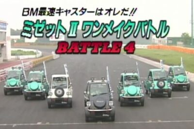 インチキもあり?かわいいミゼット2で7人のプロレーサーがガチレースバトル!
