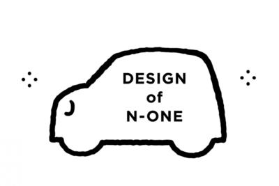 ホンダ N-ONE 新型フルモデルチェンジは2020年秋|最新情報
