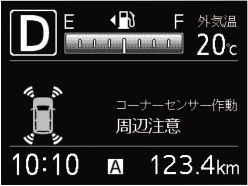 ダイハツ ミライース コーナーセンサー(接近お知らせ表示)