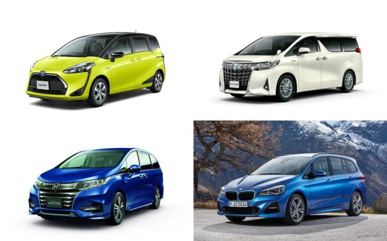 【7人乗りのミニバン】新車全16車種一覧比較&口コミ評価 2020年最新版