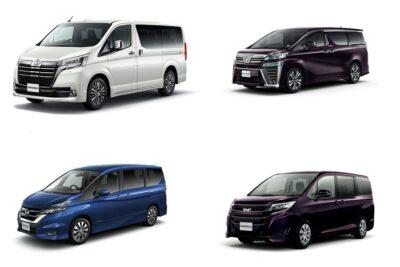 【8人乗りのミニバン】新車全12車種一覧比較&口コミ評価|2020年最新版