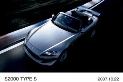 S2000の年間維持費まとめ!車検費用・税金・修理費・保証、ガソリン代など