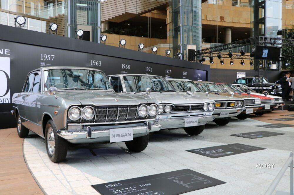 日産スカイライン歴代全13モデルが六本木ヒルズに集結!誕生60周年記念イベント