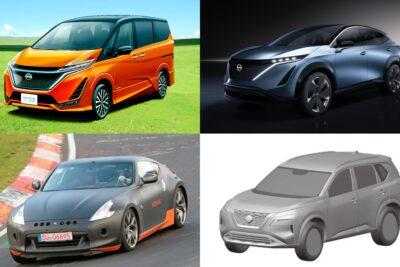 【日産】新型車デビュー・モデルチェンジ予想&新車一覧|2020年5月最新情報