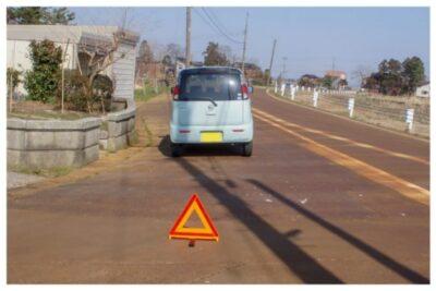 【要注意】三角停止表示板の義務違反の罪は重い?罰則やおすすめ商品も