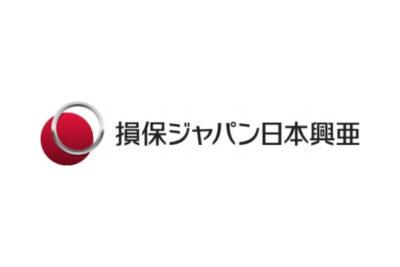 【教えて!自動車保険】損保ジャパンはどうなの?メリット、デメリット、保険料は?