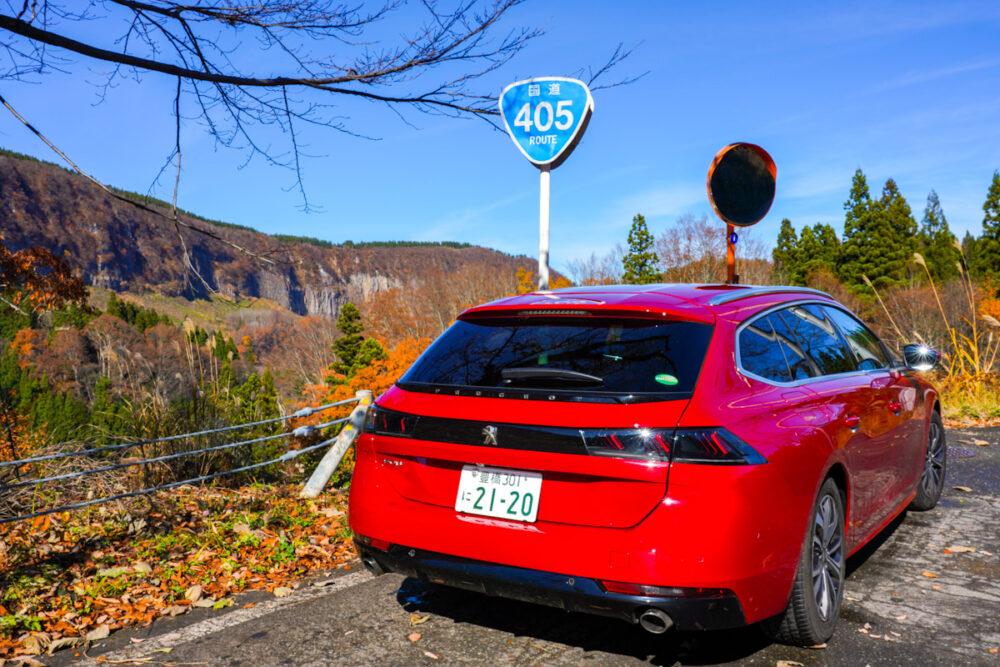 プジョー 508 SW アルール リア 国道405号の標識 秋山郷で撮影
