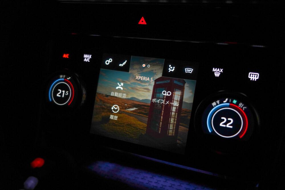 ジャガー XE 2020年モデル 空調等操作ディスプレイ