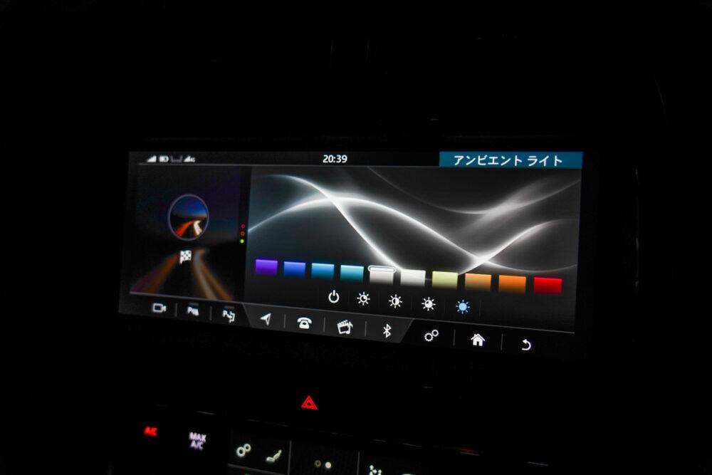 ジャガー XE 2020年モデル アンビエントライト調整時のディスプレイ