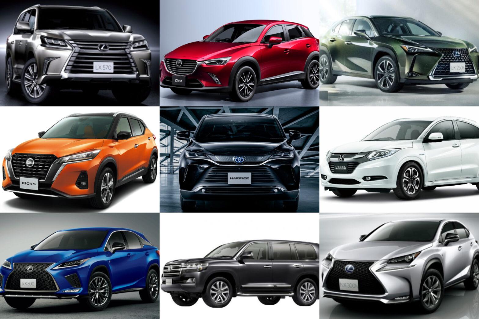 女性に人気の国産SUVランキング2020年最新情報|最強デートカーはどれ?