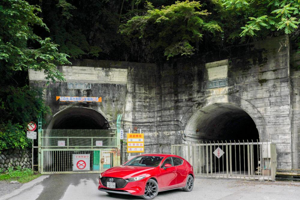 マツダ3 ファストバック X MT/AWD 通行止めの開運隧道前で撮影