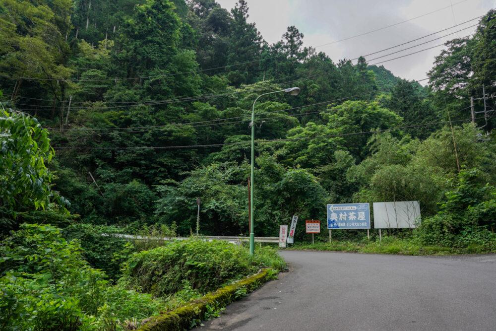正丸峠の入り口