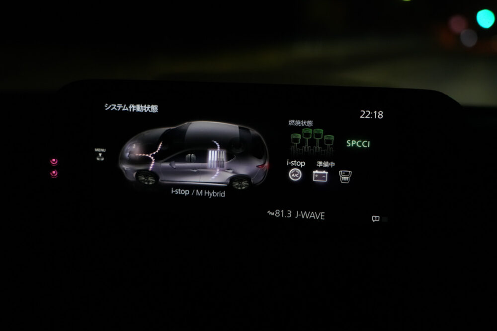 マツダ3 スカイアクティブX の「SPCCI」点灯状態のディスプレイ