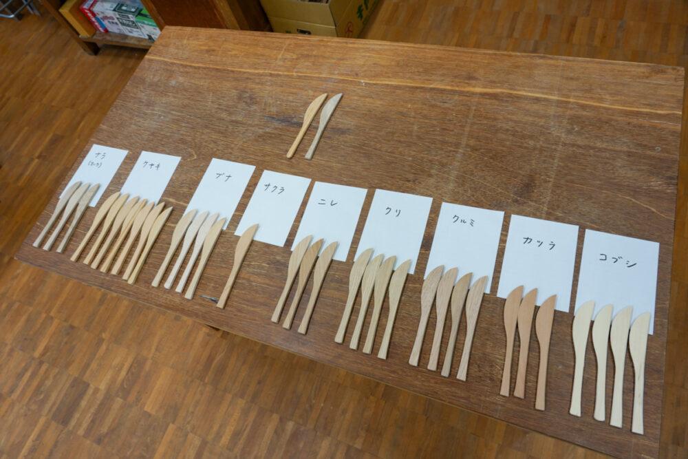 信州木曽ふるさと体験館 信州木曽産の材木のバターナイフ