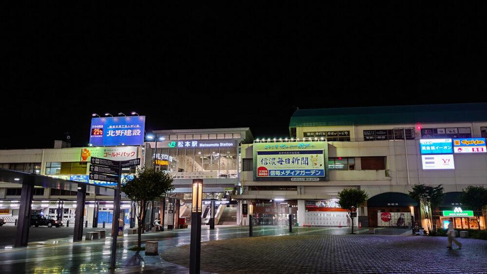 夜の松本駅