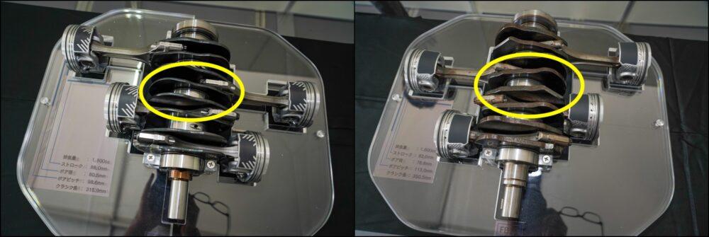 クランクウェブ。左はCB18、右がFB16。