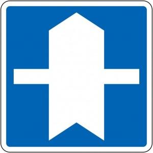 指示標識「優先道路」