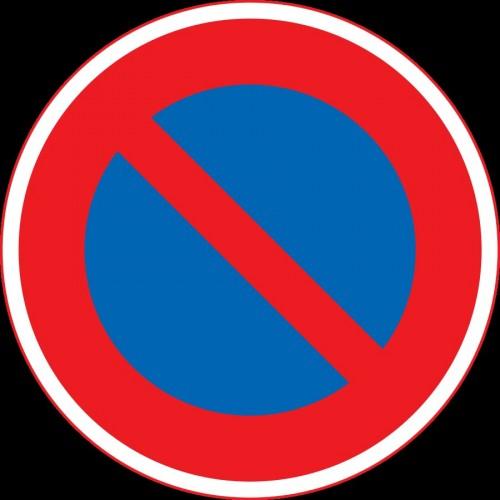 「駐車禁止」