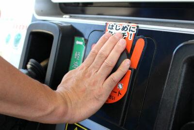 静電気除去グッズおすすめランキング 車の静電気の原因と防止対策も