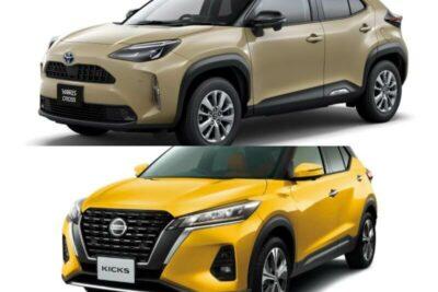 トヨタ新型ヤリスクロスvs日産 キックス|SUVライバル車比較