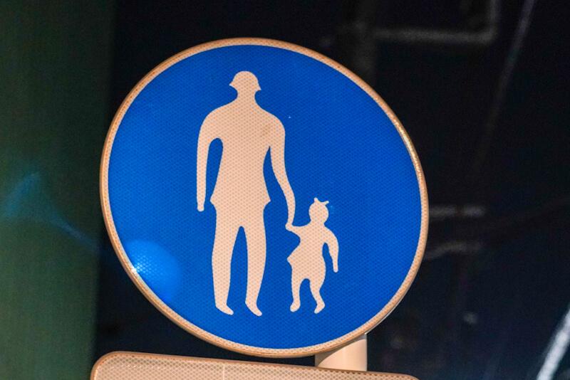 歩行者専用の規制標識