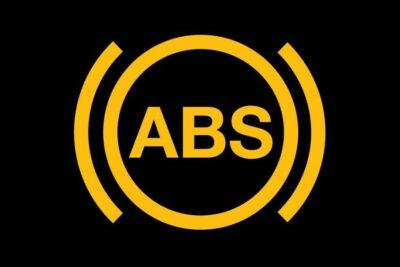 ABSとは?ランプ(警告灯)点灯の原因と消し方|仕組みも解説