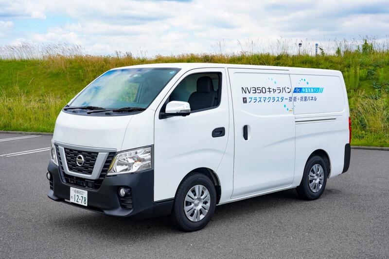 【冷凍車】日産NV350キャラバン中温冷凍バン