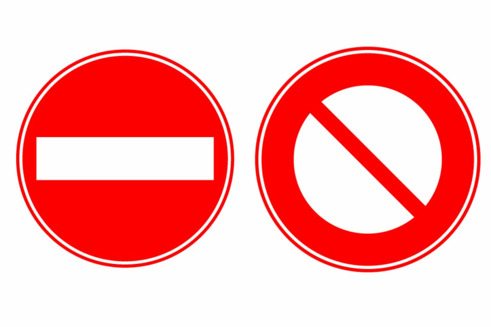 車両進入禁止と車両通行止めの違いは?意味と罰則