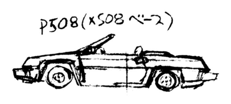ボブ・ホールがチョークボードに描いたスケッチ