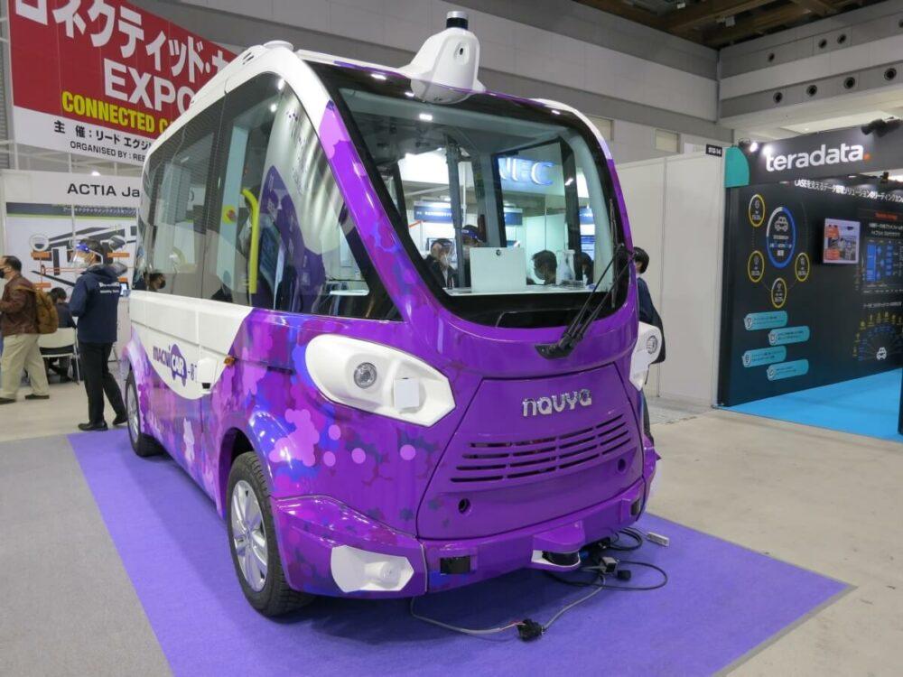 新型NAVYA  EVO(ナビヤ エボ)フロント
