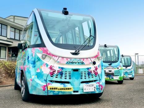 マクニカが茨城県堺町にて導入した自動運転バス