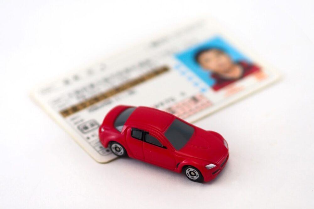 運転 免許 証 で 学科 試験 の 点数 が バレる 意外と 知ら ない 免許 証 の 見方 運転免許証の番号で前科者とかわかるのですか?