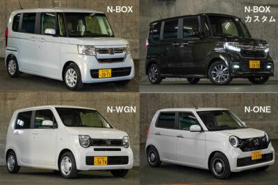 ホンダ「Nシリーズ」次世代軽自動車3車種の共通点・相違点まとめ