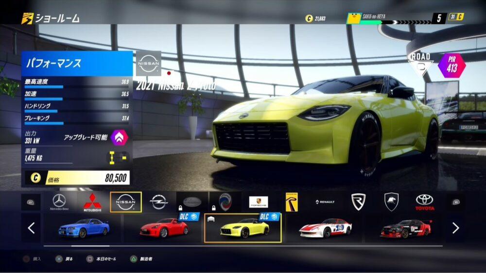 この画像には alt 属性が指定されておらず、ファイル名は Nissan_400Z_project_cars_3_screen_shot-1000x562.jpg です