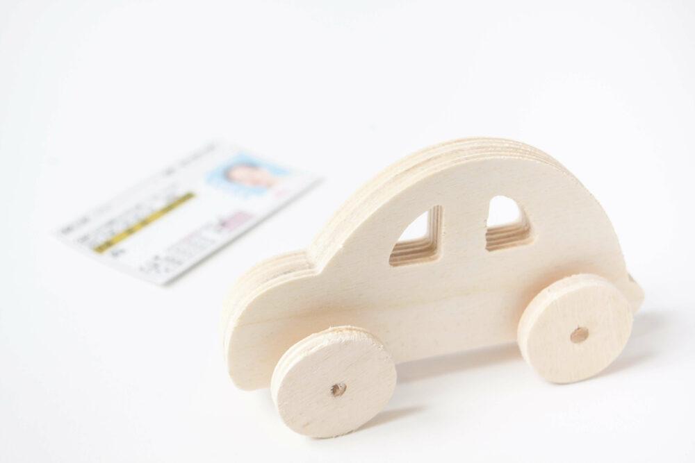 自動車 運転免許証