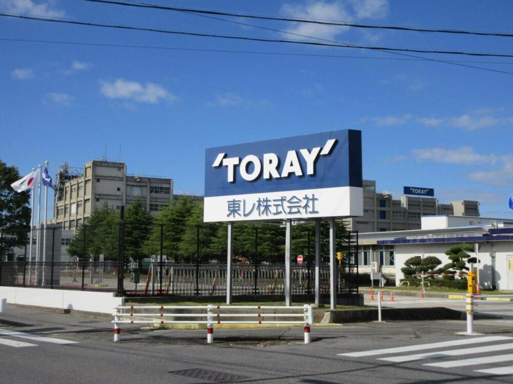東レ株式会社 岡崎工場