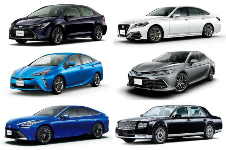 新車で買えるトヨタのセダン全8種類一覧【2021年最新情報】