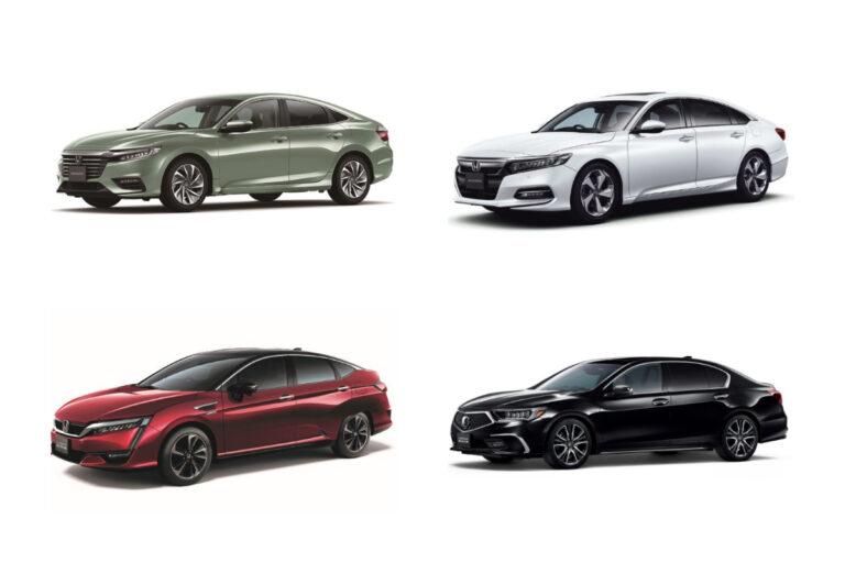 新車で買えるホンダのセダン一覧【2021年最新情報】