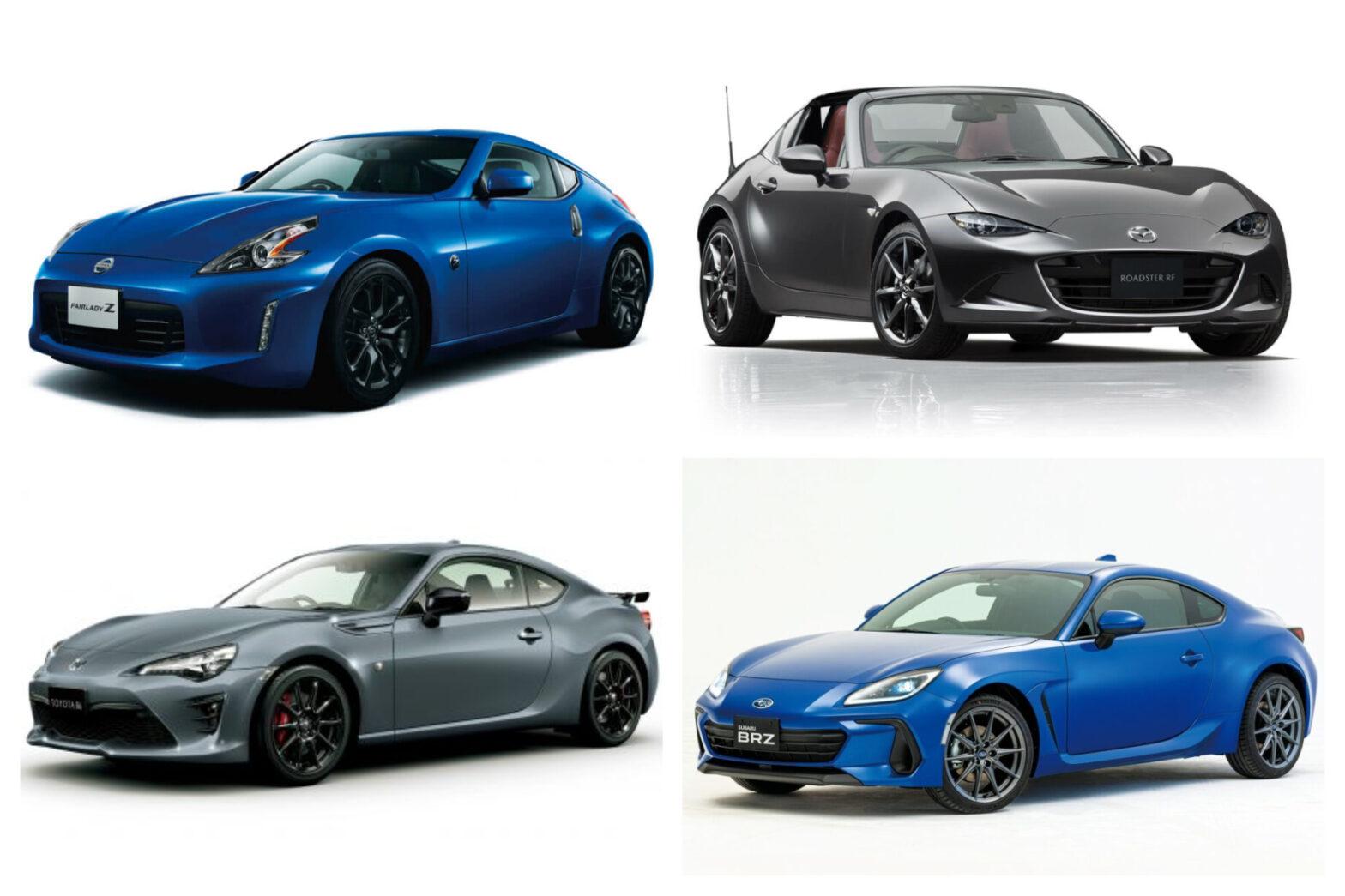 新車で買える国産クーペ全8車一覧【2021年最新情報】