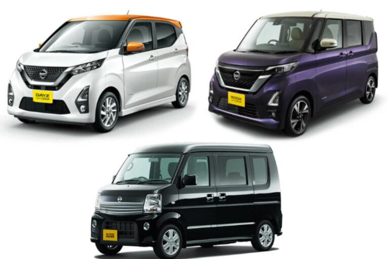 新車で買える日産の軽自動車一覧│三菱との合弁会社NMKVとは?