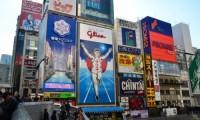 【大阪の道の駅おすすめランキングTOP9】地元の特産野菜や釣りが楽しめる道の駅など