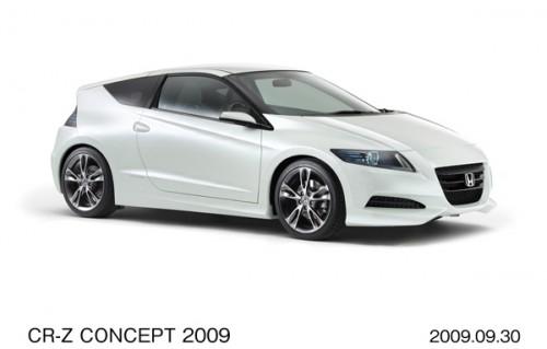 ホンダ CR-Z CONCEPT 2009 初代