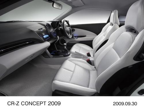 ホンダ CR-Z CONCEPT 2009 初代 内装