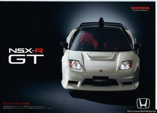 ホンダ NSX-R GT