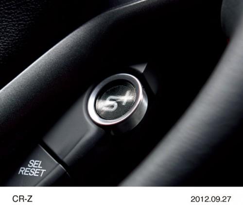 ホンダ CR-Z 初代 2012年型 PLUS SPORTボタン
