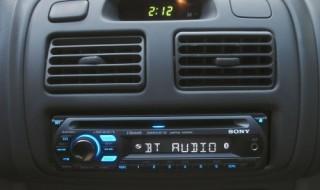 カーオーディオの選び方・導入ガイド!1DIN・2DINタイプ、Bluetooth...
