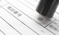 【保存版】車の名義変更の仕方から必要書類や変更費用まで|陸運局と代行委任状についても