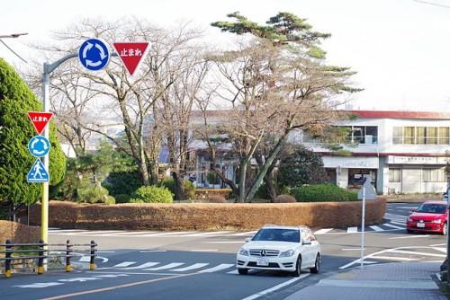 多摩市桜ケ丘 環状交差点