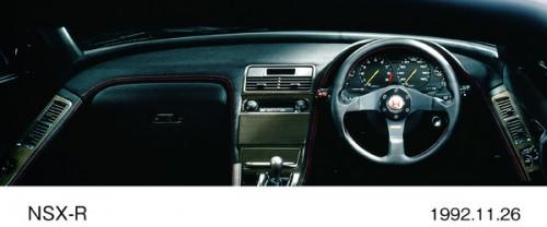 ホンダ NSX タイプR 初代 1992年型 インパネ