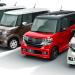 ホンダN-BOX徹底攻略|エヌボックスの実燃費・口コミ・最新値引き価格など